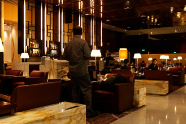Business class lounge in airport - ASAPtickets