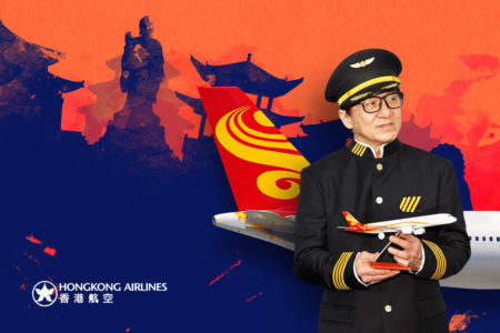 Hong Kong Airlines - HKA