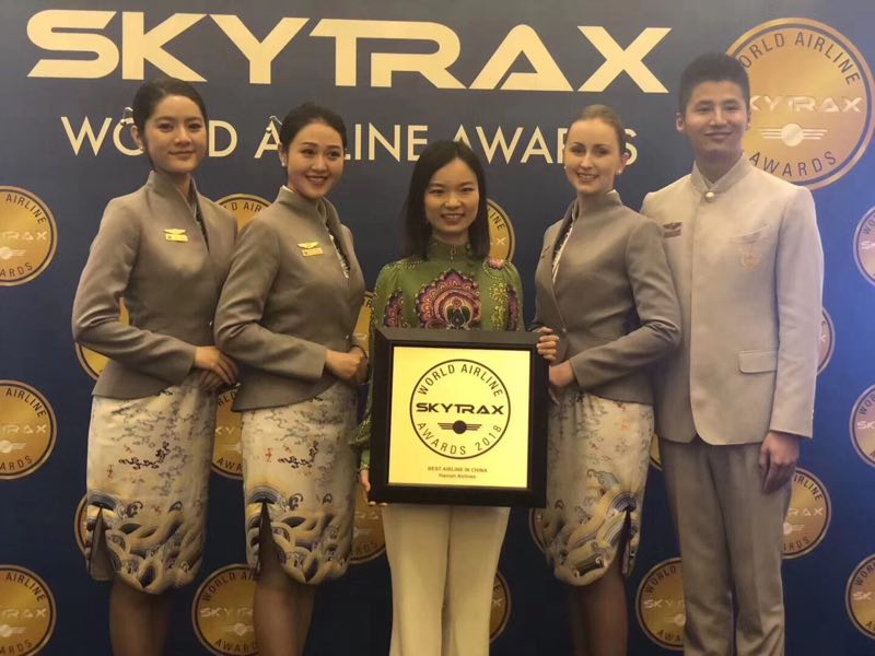 Hainan Airlines receives the Best Airline in China Award 2018 - World Airline Awards 2018