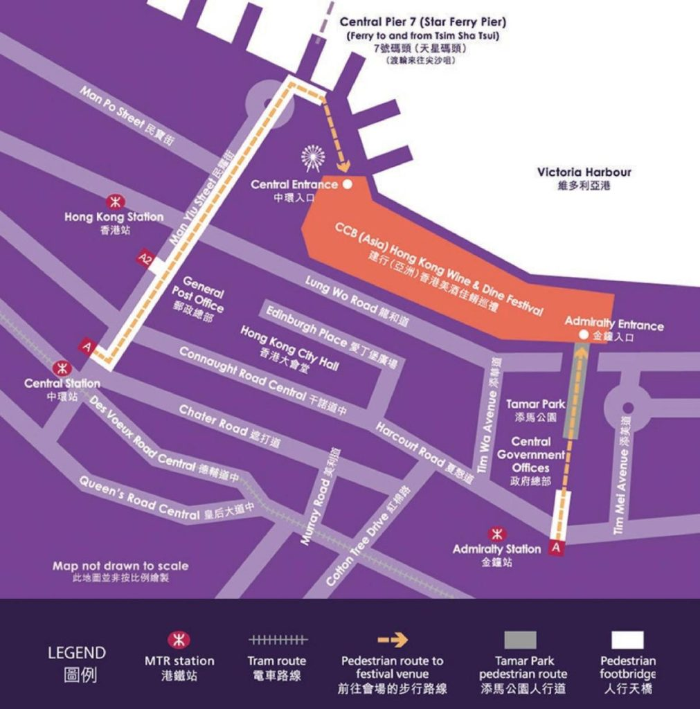 Victoria Harbour Central Harbourfront Event Space and Tamar Park Map - Hong Kong Wine and Dine Festival 2018 - Map
