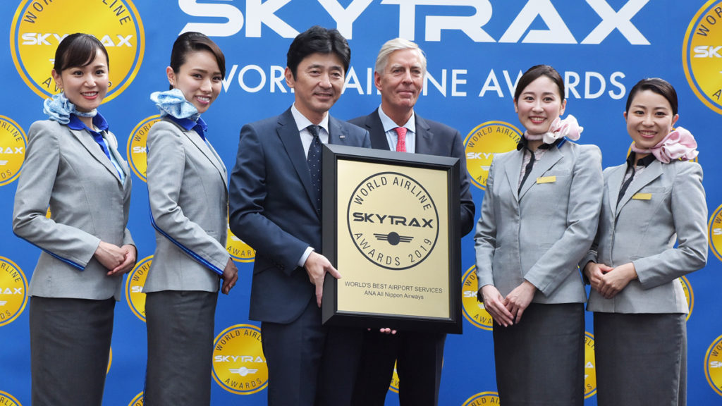 ANA_Best Airport Services Skytrax