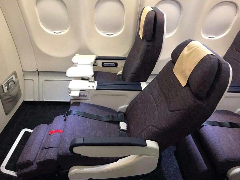 Philippine Airlines Premium Economy Seats